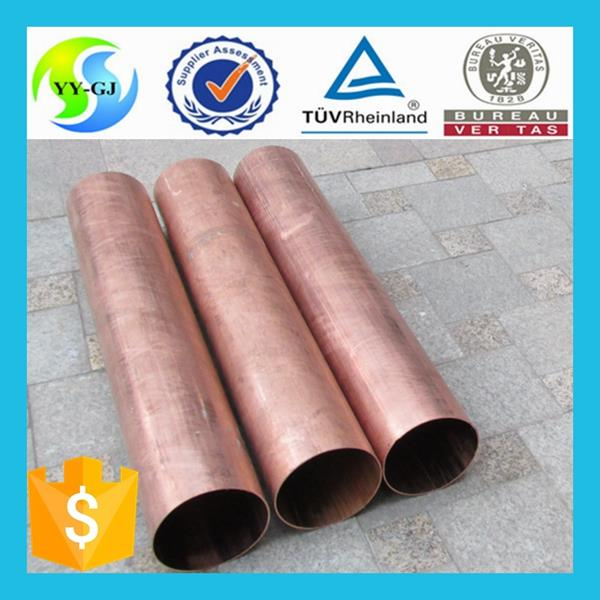 Wholesale copper tube pipe online buy best copper tube for Copper pipes price
