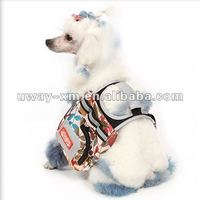 UW-PBP-10 Beautiful printing sealed heavy-duty colored canvas pet duffel bag dog carrier bag with pentangle patte for dogs