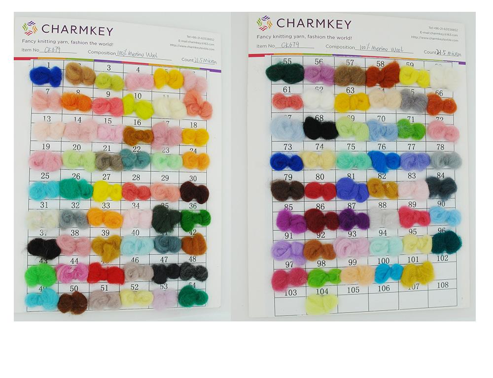 1 kg boule g ante chunky m rinos laine fil pour tricot la main beanie et couverture fil 100. Black Bedroom Furniture Sets. Home Design Ideas