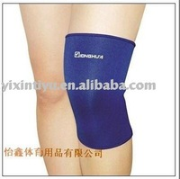 Neoprene knee support,Sedex Factory Audit SMETA