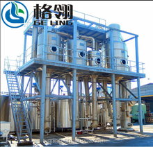 Trial Running Pilot Single Double Three Effect Forced type Falling Film Evaporator price