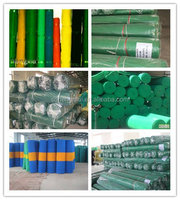 UV PROTECTION/FIRE RETARDANT/SHADE NET