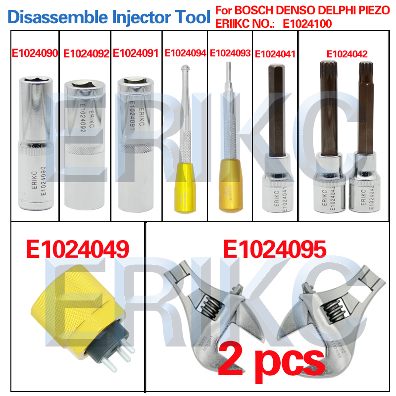 Assemble disassembly tools