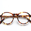 Eyeglasses For Unisex Glasses Frame Ocular