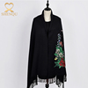 Women winter scarf 70% wool 30% polyester winter wear wool shawl shawls and scarves pashmina