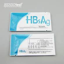 Wholesale Rapid Hepatitis B Surface Antibody Screening Test