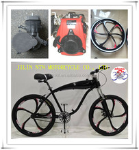 2 STROKE Motorized Bike/NTNKIT 2 cycle bicycle/moped bike
