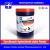 /product-detail/veterinary-antibiotic-drug-names-ciproxacin-hydrochloride-solution-powder-60552389777.html