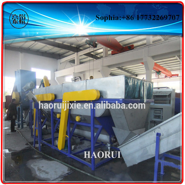 Waste plastic recycling washing machine line for pet.pp,pe film