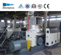 PE PP film pelletizing machine/PE PP film granulating machine/recycle plastic granules making machine