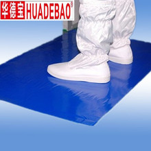 hot clean room sticky mat