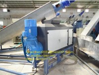 pe pp screw press machine/film squeezing dryer