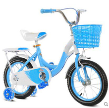 CE Approved New Design Hot Sale Kids Motocross Bike from China
