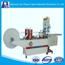 CE Certification and New Condition automaticAutomatic paper folding machine for making napkin paper/tissue paper