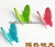 FDA/LFGB 2013 hot sell mini silicone butterfly pot clip spoon holder