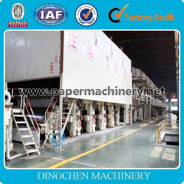 1092mm high speed A3 a4 copy paper making machine