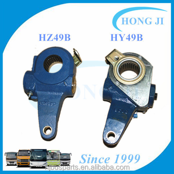 HZ49B HY49B slack adjuster with 26 gears for bus volvo man neoplan