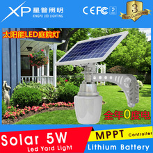 High quality Outdoor IP65 5W led solar garden lighting integrated solar light