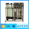 500LPH ro drinking water treatment seawater desalination