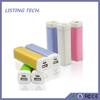 Consumer Electronics Wholesale OEM 2600mah Power