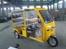 chinese battery 24tube controller three wheel electric tricycle