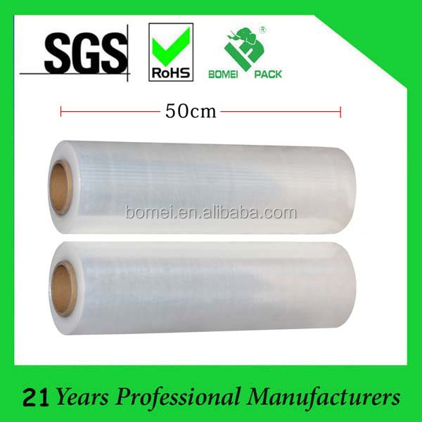 2017 hot sale colored protective LLDPE film China supplier