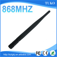 3dbi rotating 868mhz gsm indoor antenna
