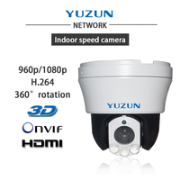 960p 1080p H.264 indoor IR dot matrix intelligent integrated PTZ speed dome IP camera
