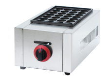 GAS fish grill machine for sell/commercial fish grill equipment