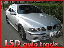 Second Hand BMW 530i Car