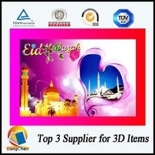 China factory Custom Wall 3d islam picture frame for home decoration
