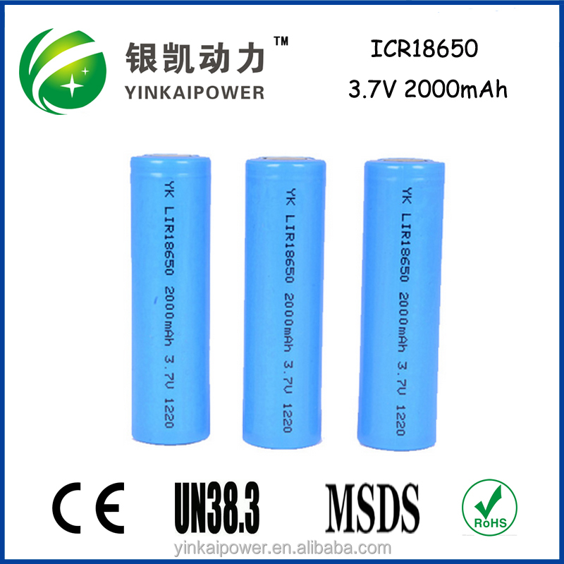 laptop battery,power bank,ev cell lithium ion 18650 3.7v 2200mah rechargeable batteries