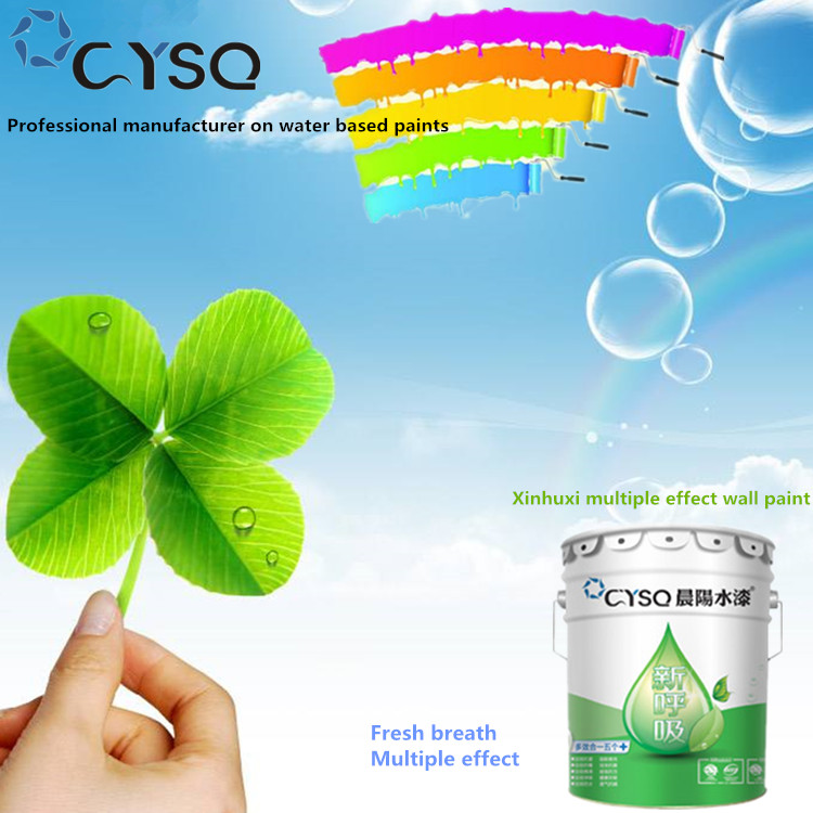 CYSQ washable waterproofing water based spray paint for interior house painting