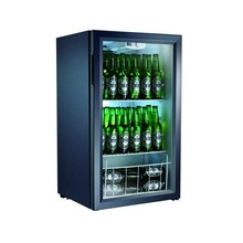 Beer Mini Freezer,Small Drinks Fridge