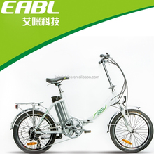 ebike/electric folding bike, ladies bicycles bikes for sale with CE an EN15194