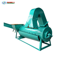 centrifuge plastic dryer hopper dryer washing machine and dryer