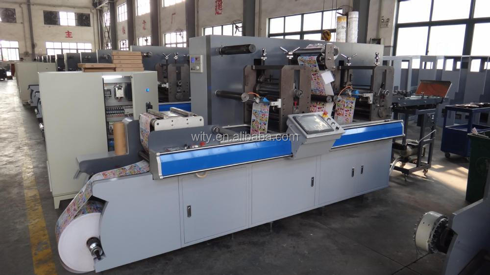 ZM320 Label Rotary Die Cutter