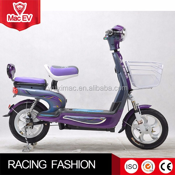New powerful cheap adult electric dirt bike for sale china price