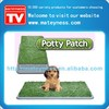 Potty Patch Indoor Doggie Restroom