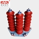 High voltage 10KV power station type metal zinc oxide lightning arrester