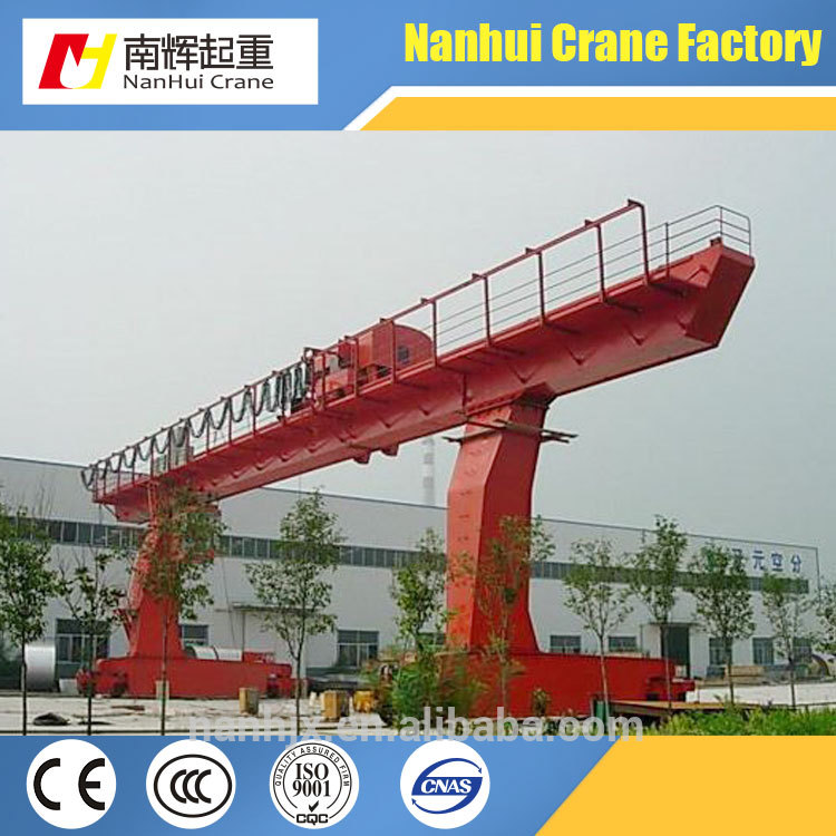 Max lifting height 30m gantry cranes traveling on the rail