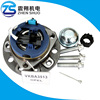 Wheel Hub Bearing Unit VKBA3513 For