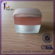 30g fresh square acrylic cosmetic jar with screw lid 30ml frosted plastic cream skin care jar packaging