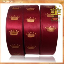New Design Ribbon Hot Foil Ribbon Printing For Gift Packaging With You Own Logo