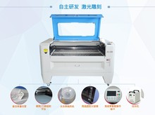 jq-1390 picture frame laser cutting machine