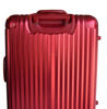Complete aluminium trolley case with double Rod Aluminum professional business Luggage