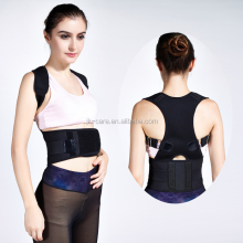 free samples Magnetic posture correction belt / shoulders back posture support / back brace posture support