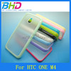 Frosting case For htc one mini m4 Bumper frosted Case, TPU+PC