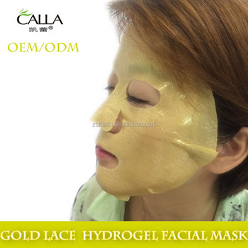 gold hydrogel face mask,gold lace mask