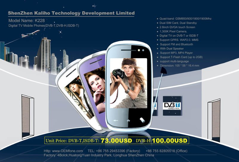 dvb-t tv mobile phones